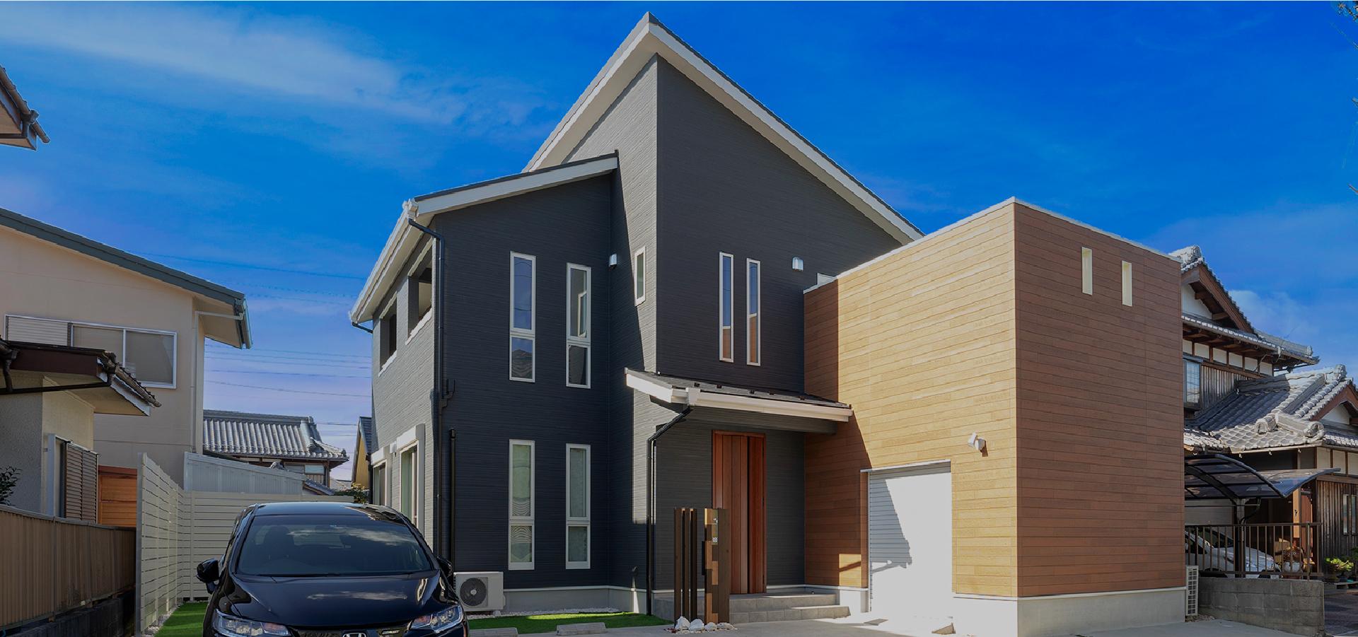 建築士と建てるデザイナーズホーム