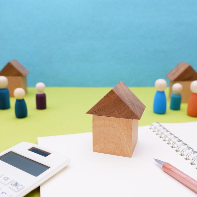 住宅ローン減税について